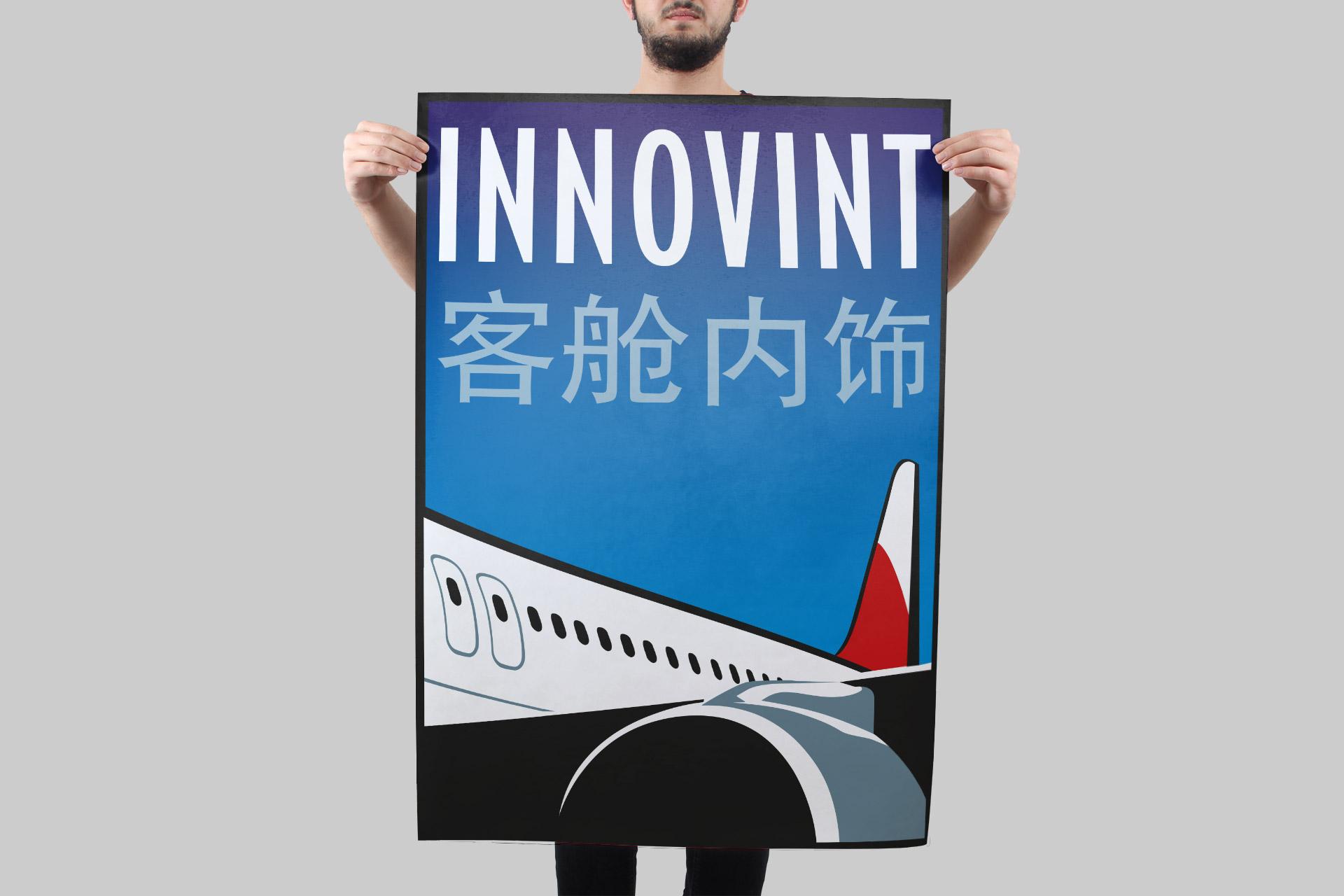 Corporate Design für Innovint, Beispiel Posterdesign